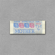 Quick Ship Woven Label Style #206- 10pk
